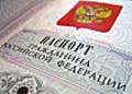 23 young Chelyabinsk received a passport from the hands Dubrovsky
