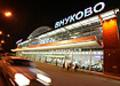 The Commission POPPY is investigating the accident at the Vnukovo airport that killed President Total